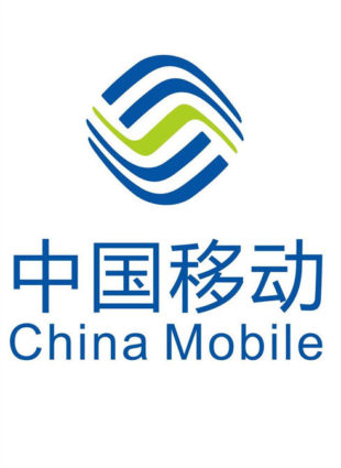 CHINA-MOBILE_LOGO_001